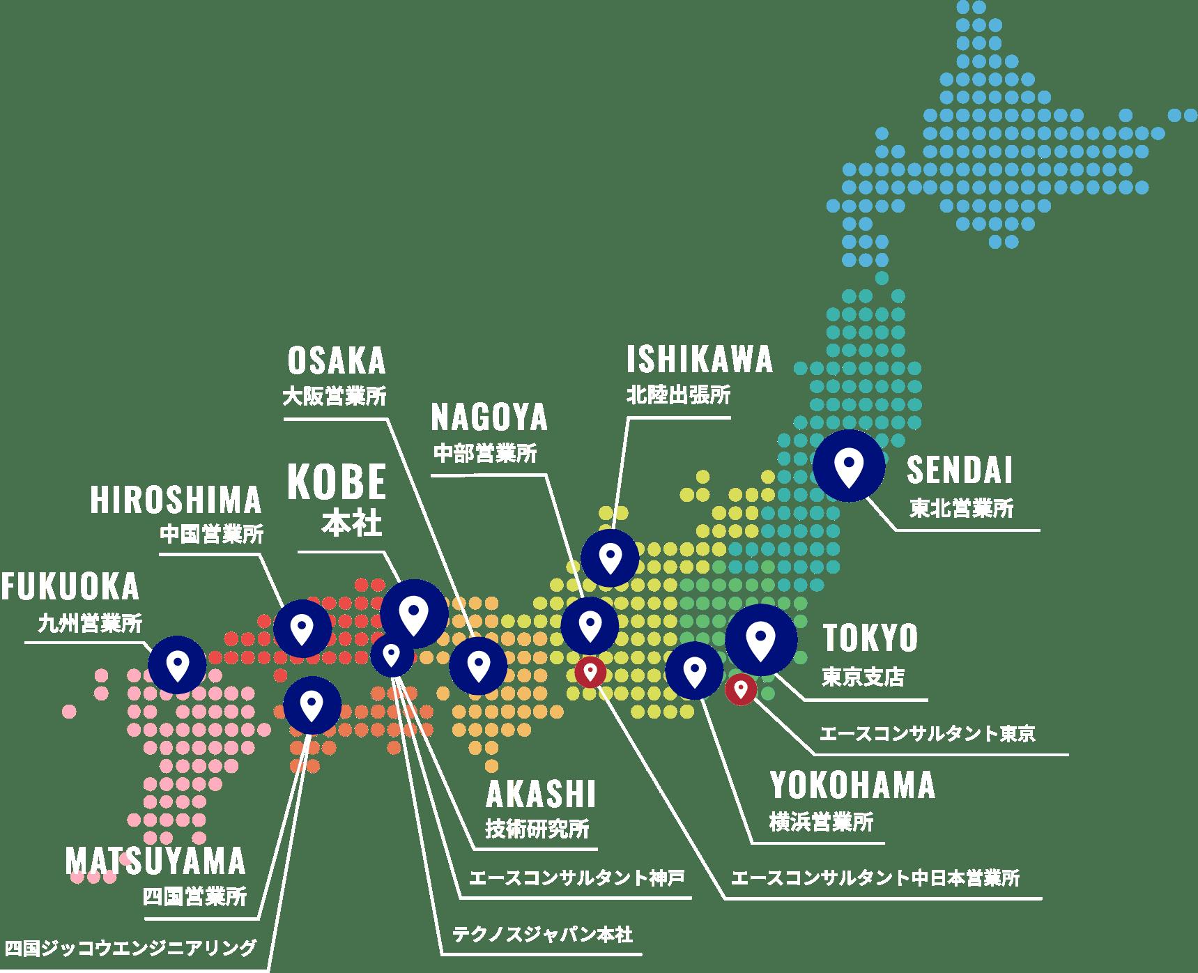 営業所・関連会社マップ